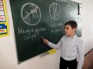 Занятия по ПДД в начальных классах